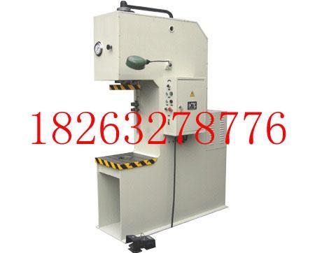液压机供应商/生产供应鑫诚40t单臂液压机价格-四柱图片