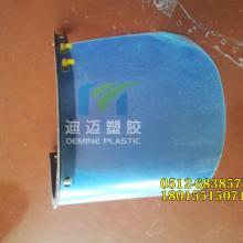 提供pc防护面罩加工技术超前批发