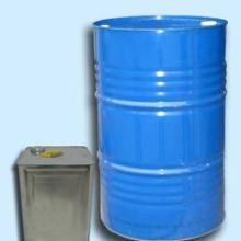 供应优质环保工业酒精
