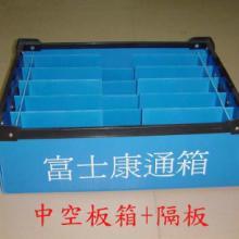抚州塑料中空板红色防静电中空板厂家中空板周转箱【优质价廉】批发