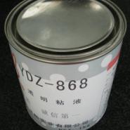YDZ868胶水图片