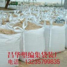 供应中交公司桥梁预压砂袋预压吨包