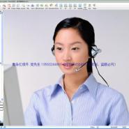 平度会议视频系统安装公司图片