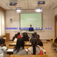 青岛莱西微格教学系统视频会议图片