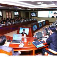日照视频会议图片