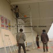 青岛城阳远程视频监控销售安装公司图片