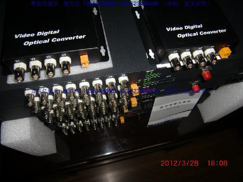 供应青岛市黄岛区硬盘录像机销售