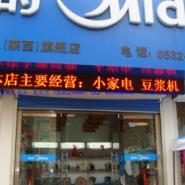 青岛开发区电子屏销售安装图片