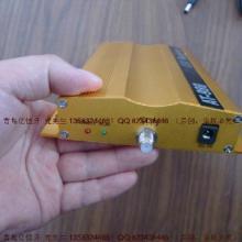 供应青岛胶州有几家卖手机信号器的?批发