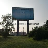 青岛开发区LED电子屏销售图片