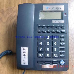黄岛开发区防爆电话图片