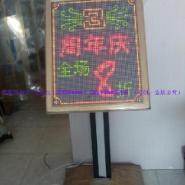 青岛电子屏城阳电子屏图片