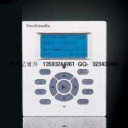 黄岛智能广播系统专业安装公司图片