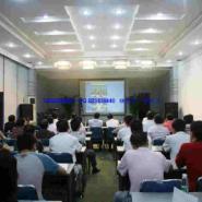 青岛视频会议系统图片