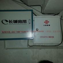 供应青岛安装10M光纤宽带的价格?批发