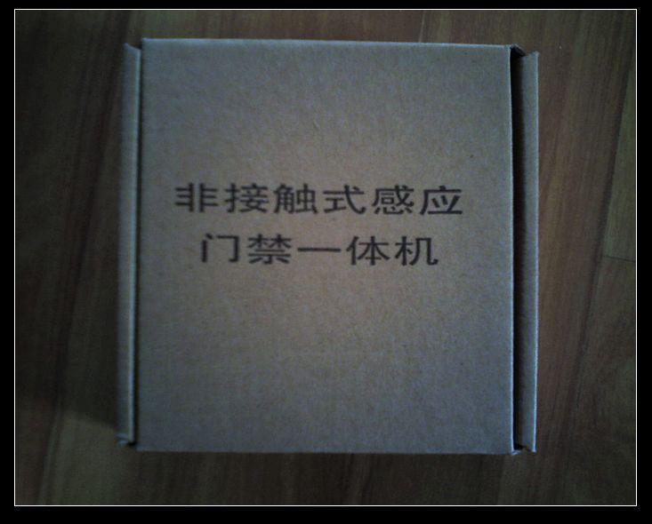 门禁专用电源图片/门禁专用电源样板图 (1)