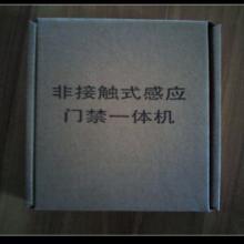 青岛门禁专用电源价格表