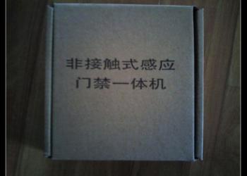 青岛门禁专用电源图片