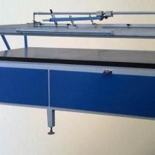 供应大型手动平面丝印机网印机批发