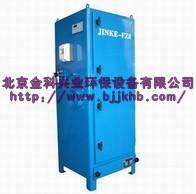 供应除尘器重力除尘器滤筒式除尘器