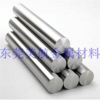 供应7A04铝棒 高强度铝棒7A04