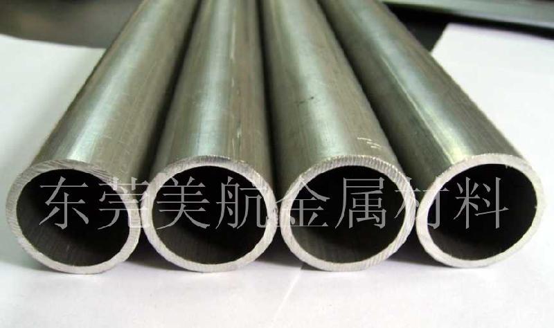 供应毛细铝管7075铝管7075无缝铝管