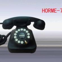 供应仿古电话机批发