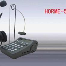 供应拨号器