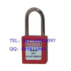 供应长梁挂锁BD-8521,长梁安全管理锁具,新实力安全挂锁