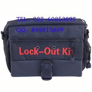 供应组合锁具包BD-8771,组合锁具站,钥匙箱