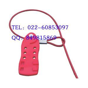 供应万用缆式绝缘鱼形钢缆锁具,鱼形钢缆锁具,贝迪锁具