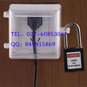 供应通用墙壁插座锁具BD-8162,电器开关锁具,墙壁插座锁具
