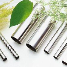 供应1.4571德国不锈钢1.4571不锈钢用途批发
