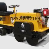 供应燃气管道回填专用YSZ08压实机械