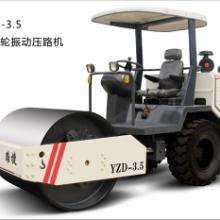 供应轮胎压路机-广东省轮胎压路机生产厂家-深圳市轮胎压路机供货商批发