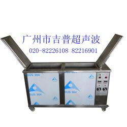 超声波环保机销售