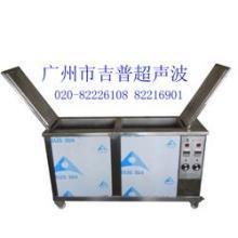 供应超声波环保机超声波除尘机广州吉普超声波有限公司批发