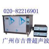 供应单槽分超声波清洗机超声波清洗设备多槽超声波清洗机