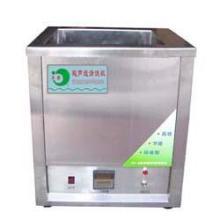 供应超声波清洗设备超声波清洗机价格