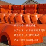 供应强浮力疏浚塑料浮筒,供应排泥橡胶管,供应排泥船舶浮体,船舶浮体