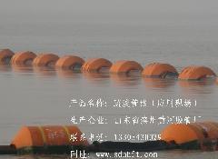 供应大型塑料浮体,疏浚管线,聚氨酯浮体,塑料浮体,橙色浮体,黄色浮体
