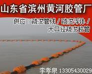 疏浚工程疏浚胶管图片