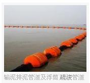 供应山东疏浚管线生产厂家、船配套疏浚管线批发价格
