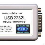 USB2232L图片