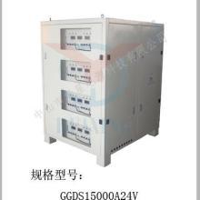 供应高频节能氧化电源图片