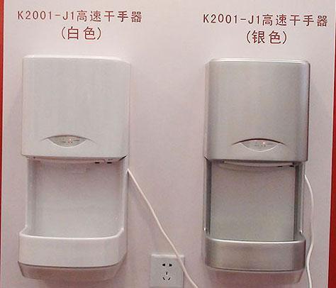 供应郑州烘手机