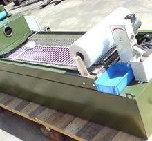 供应光整机用过滤系统-光整机用过滤系统型号批发