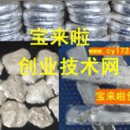 提银技术废水提银废料提银技术图片