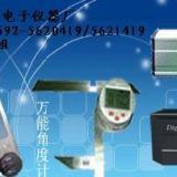 供应WY015R手持切削液折光仪WY015R手持切削折光仪