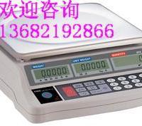 天津电子秤 天津电子桌秤